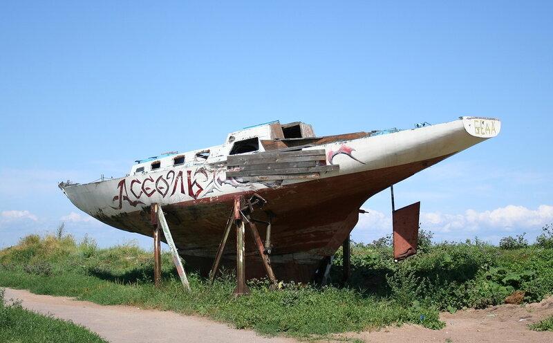 ассоль, яхта, кронштадт