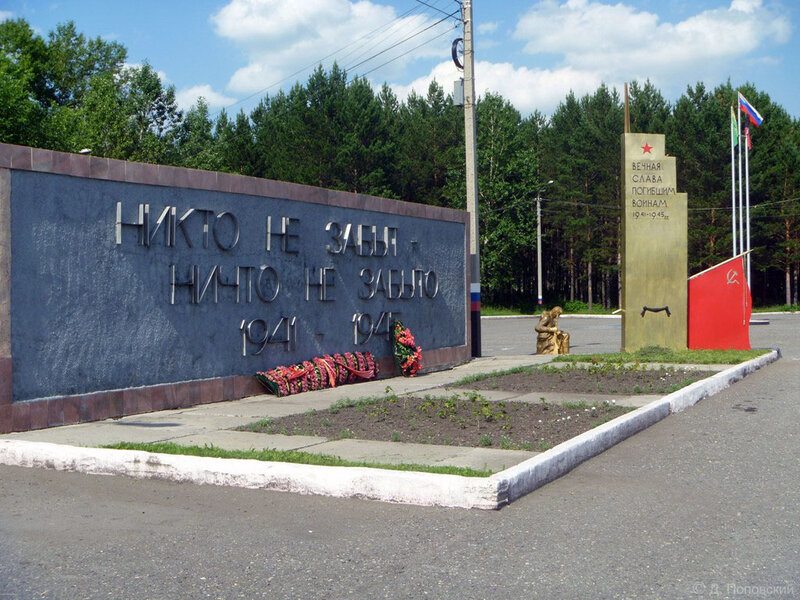 ulyanovsk-blyadskaya-alleya