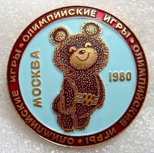 олимпиада год