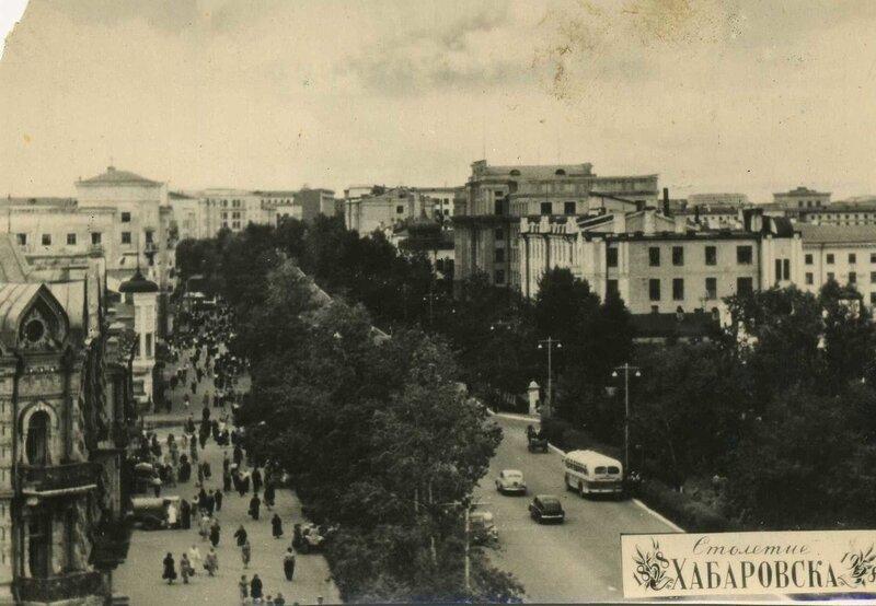 ул карламаркса фото Н Н Шкулина 1958