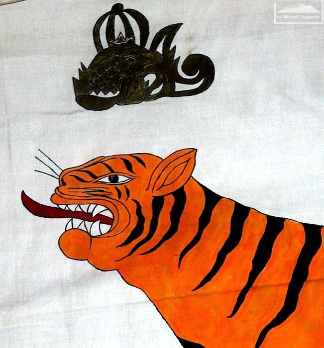 Знамя султаната Кутай
