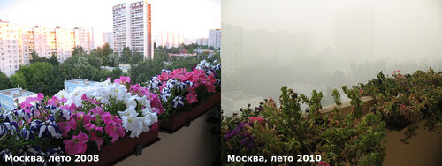 Москва, дым в городе, лето 2010