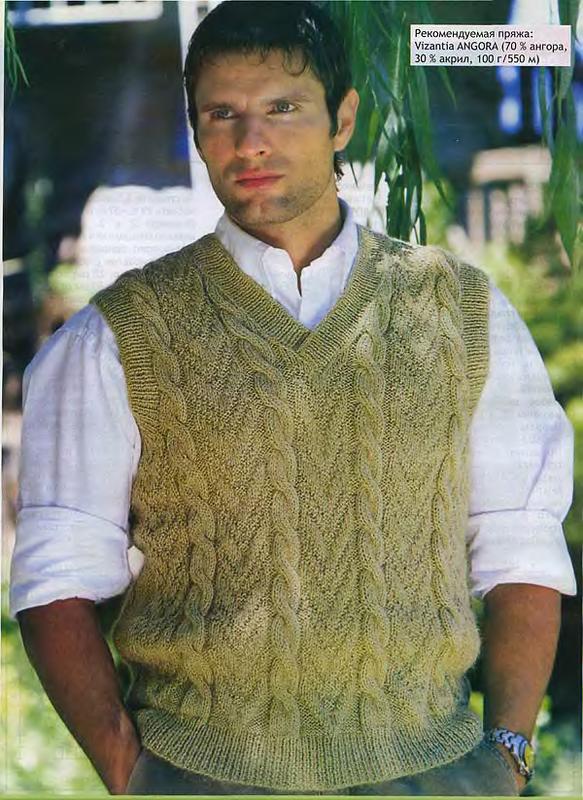 Одеваемся со вкусом.  Вязание безрукавок спицами .  Кройка, шитье, вязание - способы и приемы.