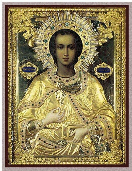 Великомученик Целитель Пантелеймон.