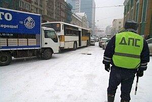 На Владивосток обрушился снегопад