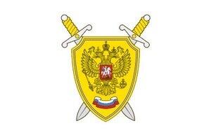 Прокуратура Приморья проверит информацию о продаже в Интернете зданий бывших садиков