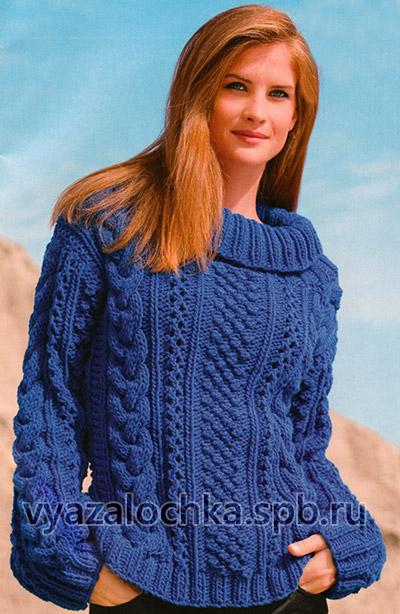 Пуловер с крупными рельефами