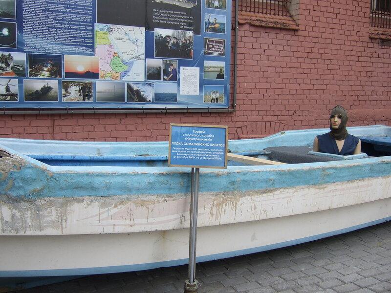Лодка сомалийских пиратов