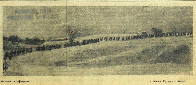 Сталинградская битва, сталинградская наука, битва за Сталинград? пленные немцы, военнопленные