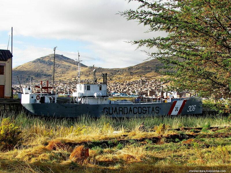 Перу, Пуно-Урос -  190.jpg