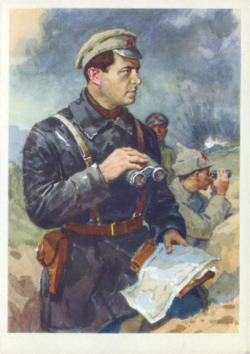 Великая страна СССР,военный комиссар