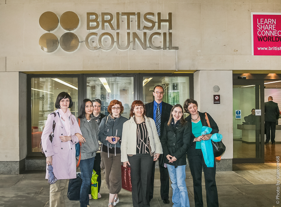 Лондон, Британский совет