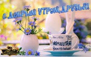 https://img-fotki.yandex.ru/get/510335/131884990.fd/0_166495_b87f7a5a_M.jpg