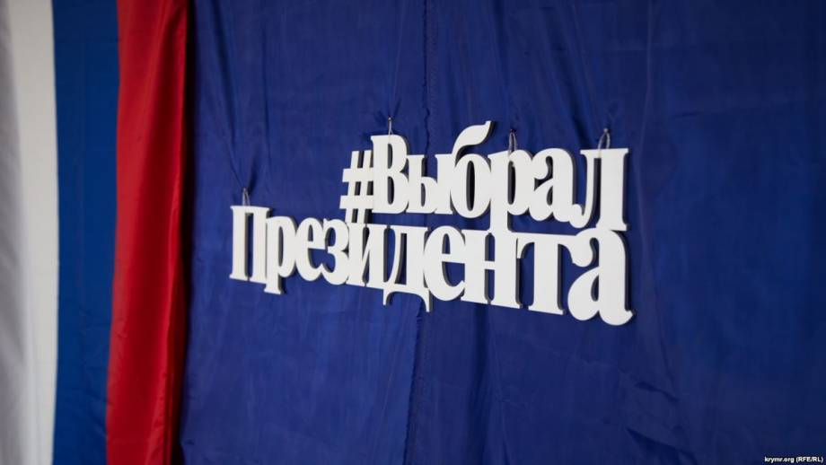 Крымский рекорд Путина: чем жителей полуострова заманивали на избирательные участки