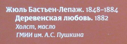 https://img-fotki.yandex.ru/get/510335/140132613.6a8/0_2412f0_37447152_L.jpg