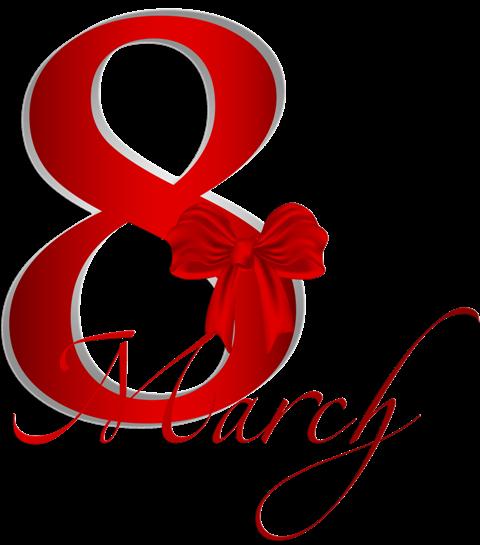 праздник-8 марта-пнг-надпись-5.png