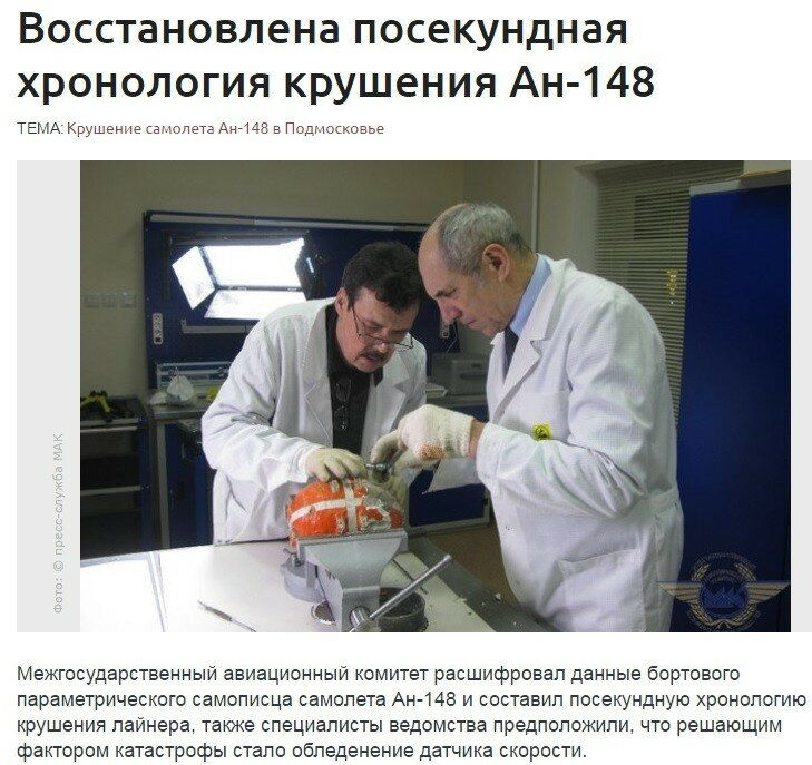 https://img-fotki.yandex.ru/get/510335/158289418.4cb/0_18d627_c6c10b38_XL.jpg