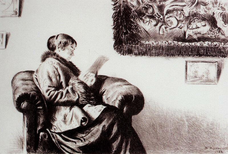 Портрет Ю.Е.Кустодиевой 1922 год
