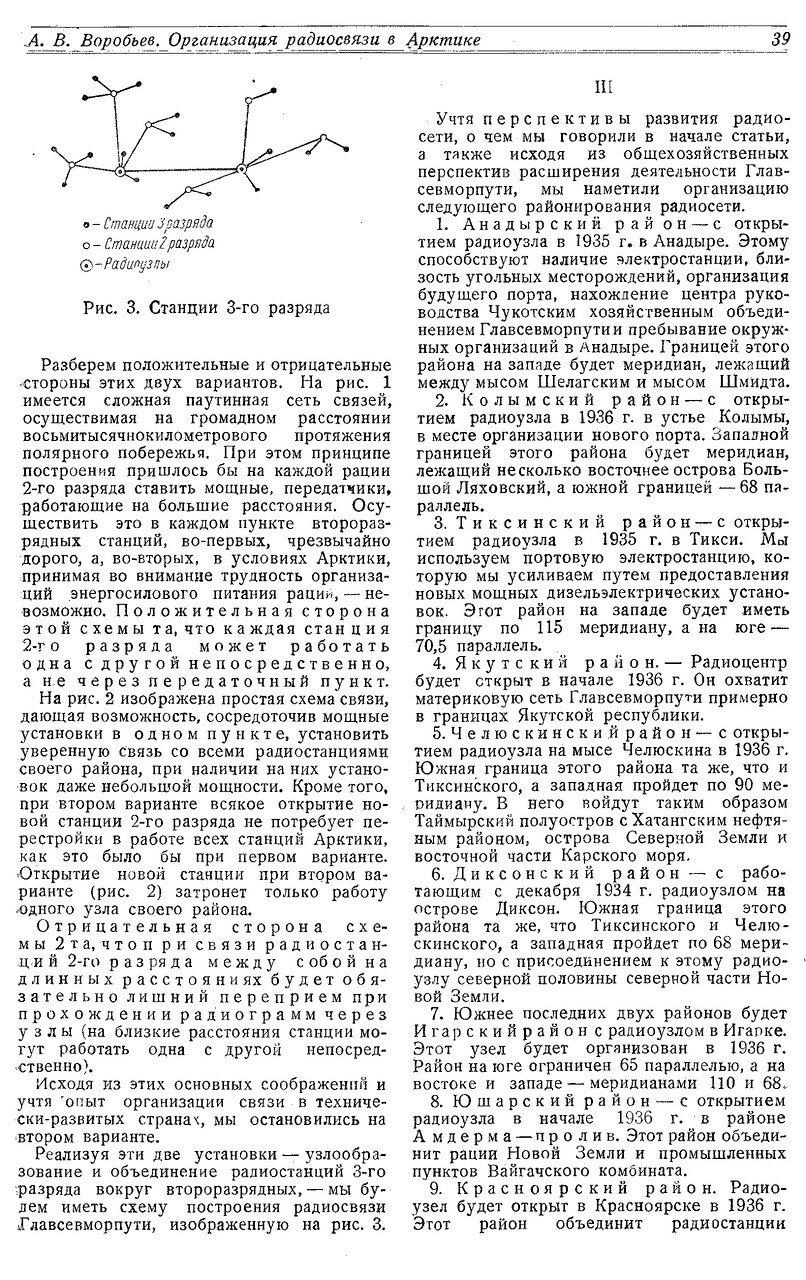 39.jpg