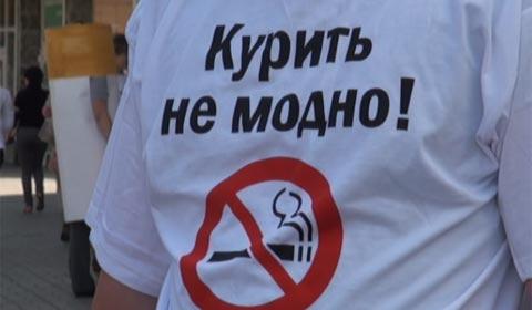 Открытки. Международный день отказа от курения. Курить не модно открытки фото рисунки картинки поздравления