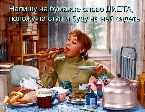 Открытки. С Международным днем чая. Поздравляю