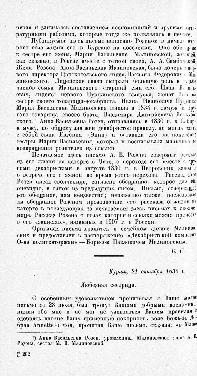 https://img-fotki.yandex.ru/get/510335/199368979.110/0_22365d_e55ae3d_XXXL.jpg