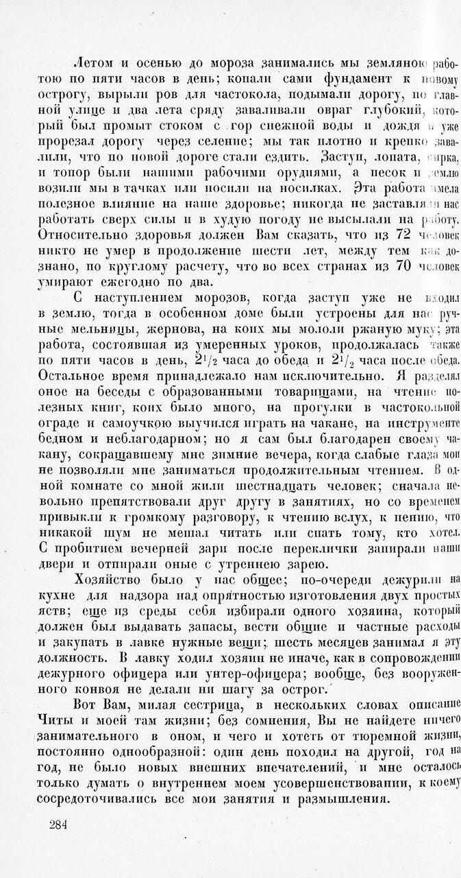 https://img-fotki.yandex.ru/get/510335/199368979.110/0_223661_ca3596bc_XXXL.jpg