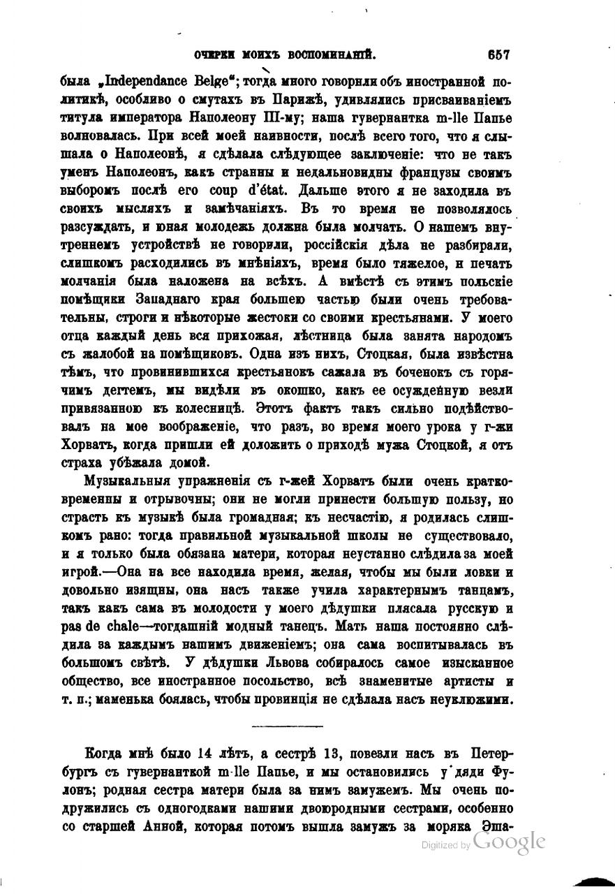 https://img-fotki.yandex.ru/get/510335/199368979.dd/0_21f4ac_60b21ac9_XXXL.png