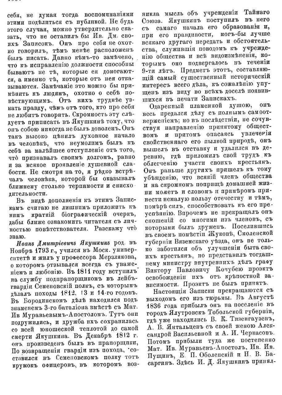 https://img-fotki.yandex.ru/get/510335/199368979.eb/0_2207a0_4e77953e_XXXL.jpg