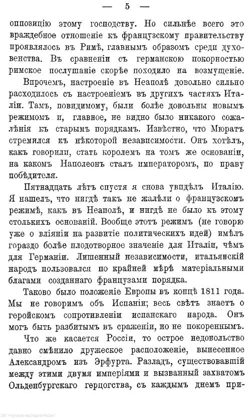 https://img-fotki.yandex.ru/get/510335/199368979.f8/0_220ec0_d5c9600f_XXXL.png