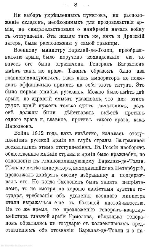 https://img-fotki.yandex.ru/get/510335/199368979.f8/0_220ec3_d9c3a432_XXXL.png
