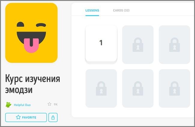 © duolingo      10. Гугл предлагает поиграть вPac-Man прямо накартах