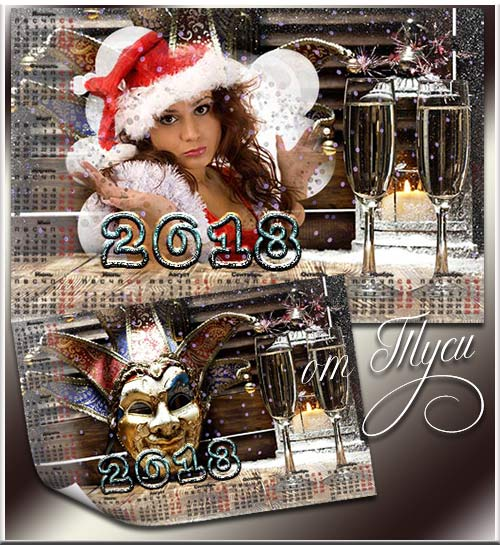 Встречаем Новый Год - Календарь-рамка