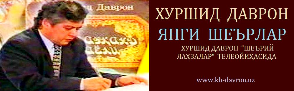 Ashampoo_Snap_2018.01.16_20h14m24s_001_.png