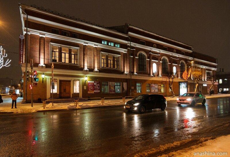 Камерный театр, Череповец