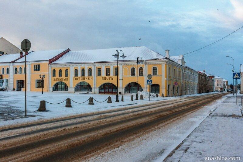 Отреставрированный Хлебный гостиный двор, Рыбинск