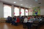 "9.2.18 Закрытие конкурса ""Педагог года-2018"""
