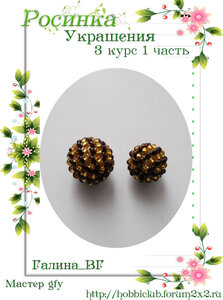 https://img-fotki.yandex.ru/get/510335/90379806.4f/0_be9ad_b5dde726_M.jpg