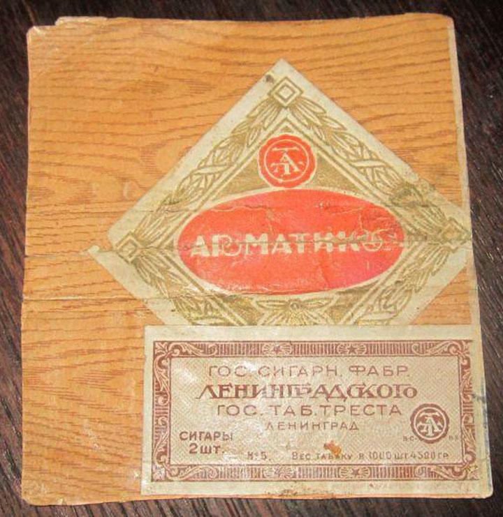 Сигары Ароматик