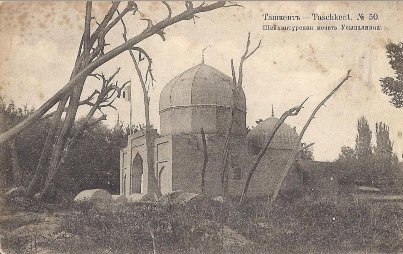 Шейхантурская мечеть. Усыпальница