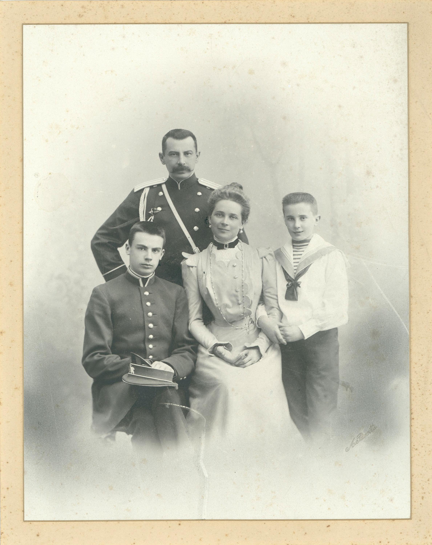 Семья князей Юсуповых графов Сумароковых-Эльстонов. 1900