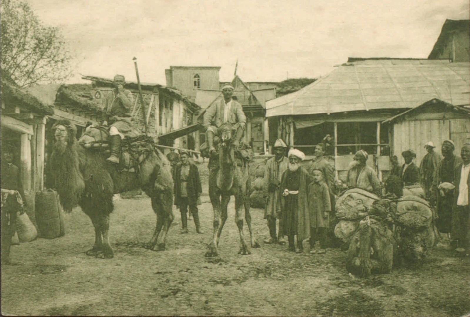 Уголок базара