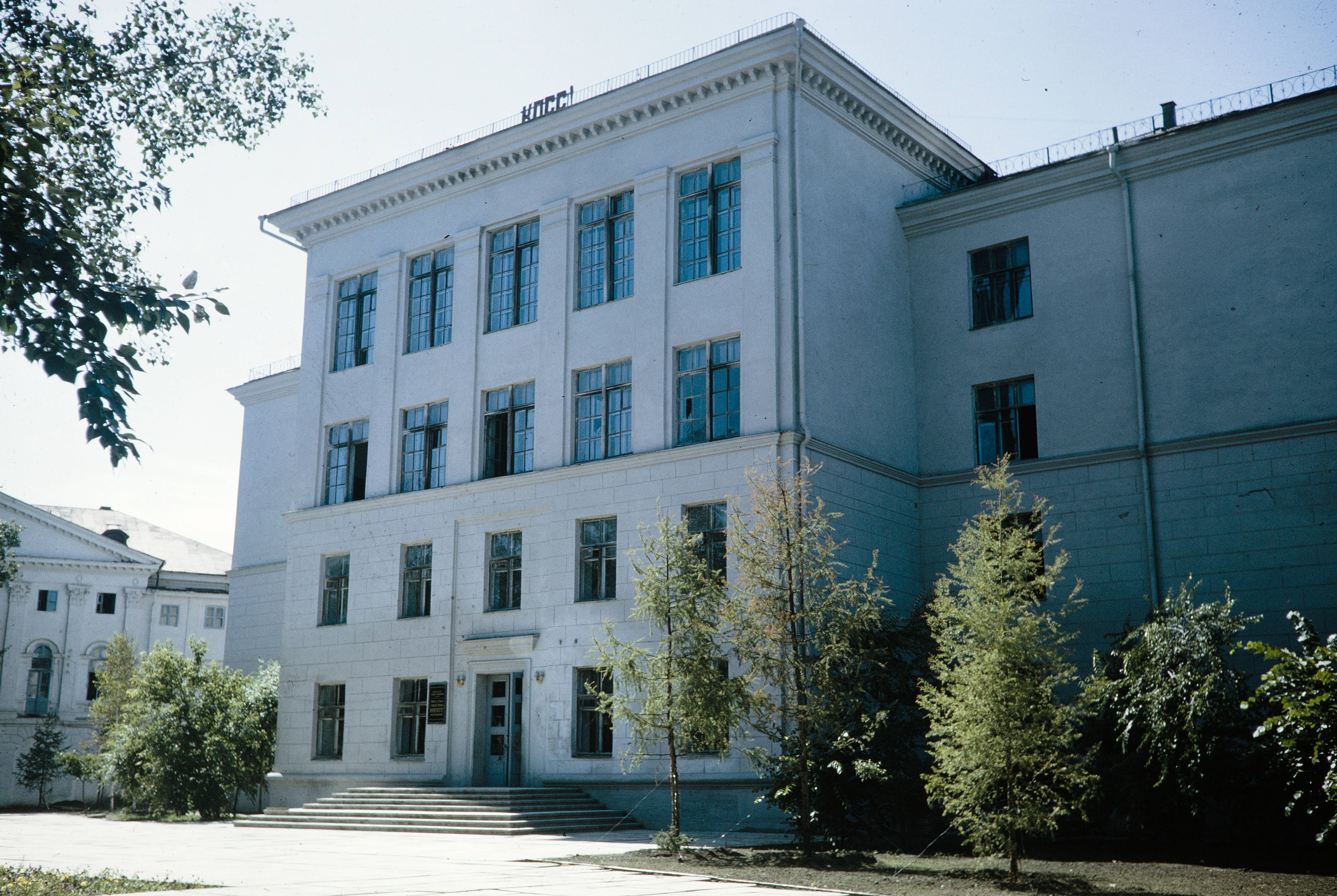 Улица Карла Маркса, 1. Административное здание Иркутского университета