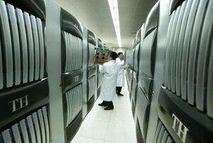 В Китае из-за взрыва остановили работу суперкомпьютера