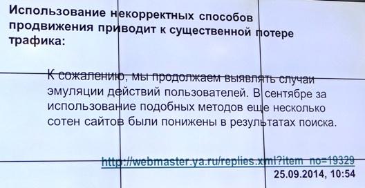 Фильмы Для Iphone Одноклассники Без Сообщений