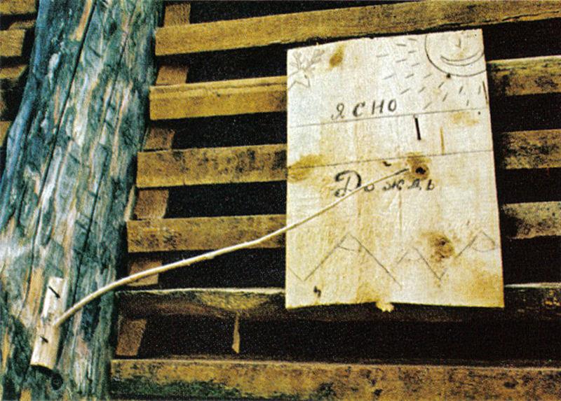 102 Барометр на оленьей ферме в Шебалино (на Алтае). Секрет в том, какая веточка используется в ''барометре'' - ива. При повышении влажности она теряет упругость и опускается вниз.jpg