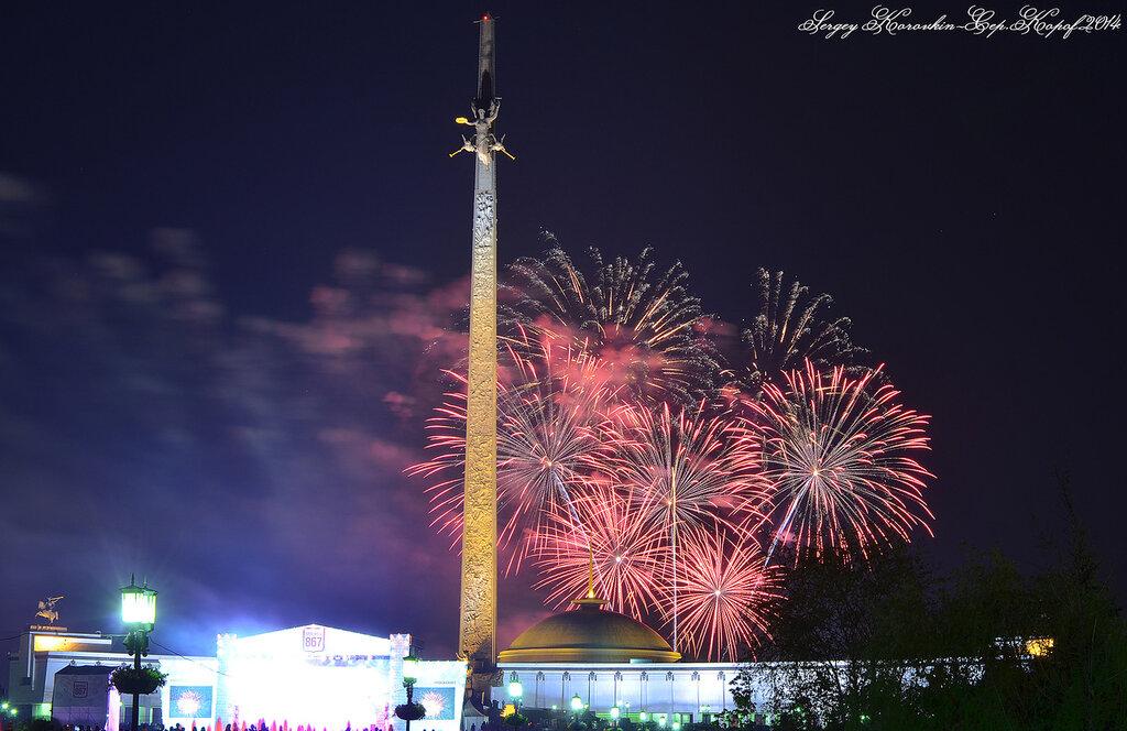 Салют на День города 2014 Поклонная гора №4