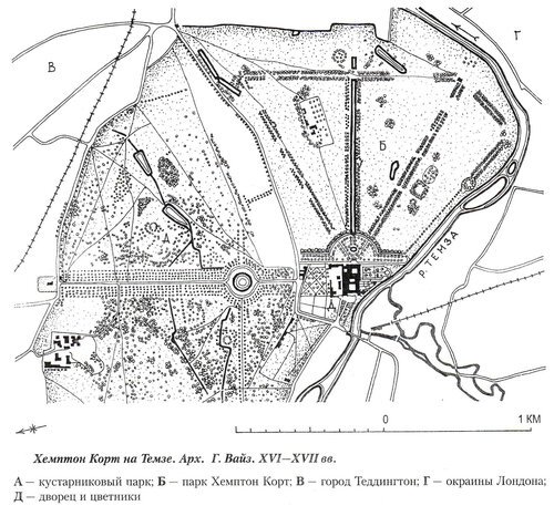 Хемптон Корт на Темзе, генеральный план