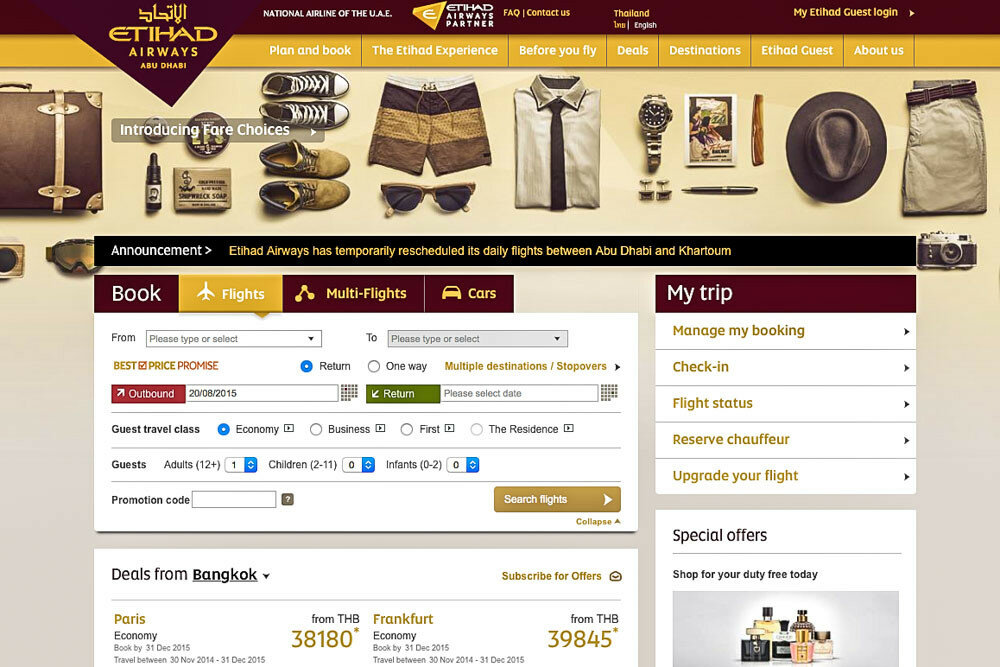 Etihad Fare Choices