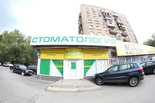 Moscow, timiryazevskaya ulitsa, 2/3